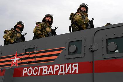 Росгвардия объяснилась за покупку финок НКВД