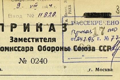 Рассекречены документы об освобождении Вильнюса