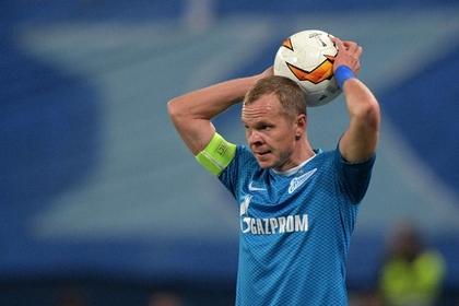Завершивший карьеру бывший капитан «Зенита» вернулся в футбол