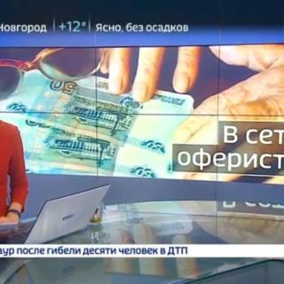 Эфир телеканала «Россия 24»
