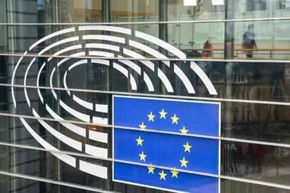Европа призвала Россию сохранить ДРСМД