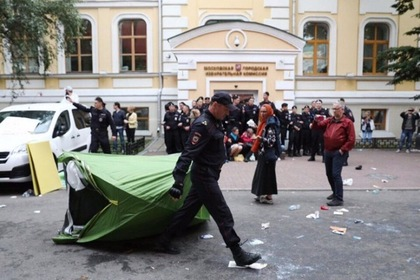 В Москве начали задерживать участников несогласованной акции