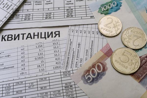 Россиян заставили платить заснижение качества услуг ЖКХ