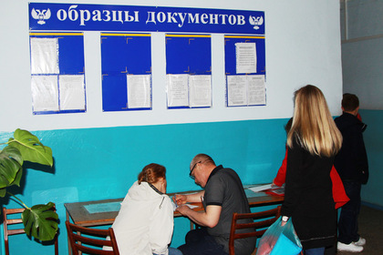 Жителям Донбасса разрешили получать российские загранпаспорта без регистрации