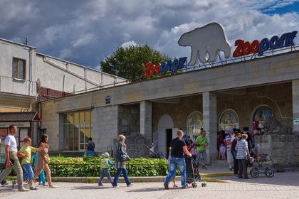 Переживший блокаду зоопарк призвали защитить от «строительной мафии»