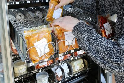 Автоматы со здоровой едой отравили десятки москвичей