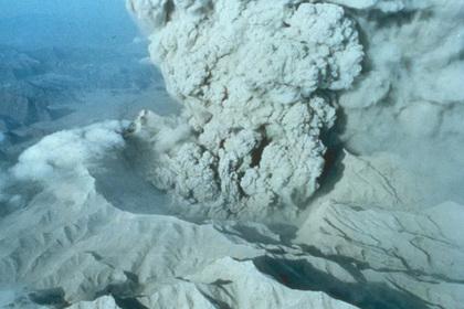 Предсказана глобальная катастрофа из-за извержения супервулкана