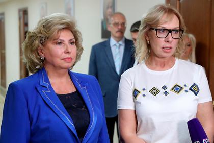 Омбудсмены России и Украины попросили президентов помиловать осужденных