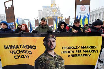 Киев раскритиковал итальянский суд за осужденного украинца