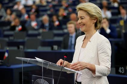 Главой Еврокомиссии впервые стала женщина