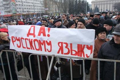 Для русского языка на Украине сделают поблажки