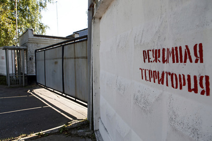 Опубликовано новое видео пыток осужденных в ярославской колонии