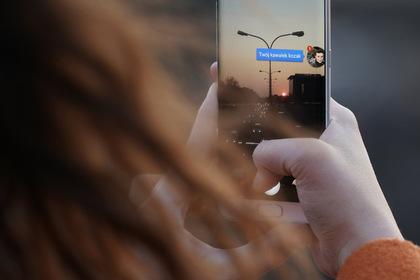 Женщина разоблачила измену бойфренда через соцсети