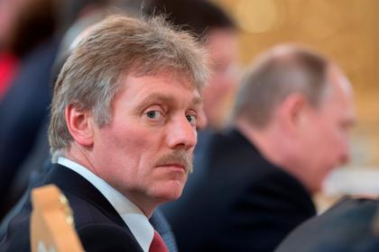 Кремль отреагировал на предложения спикера Госдумы по Конституции
