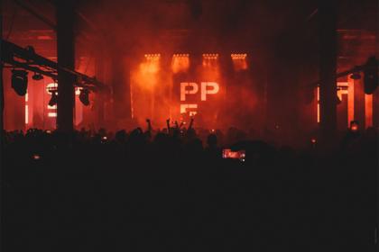 В Санкт-Петербурге пройдет Present Perfect Festival