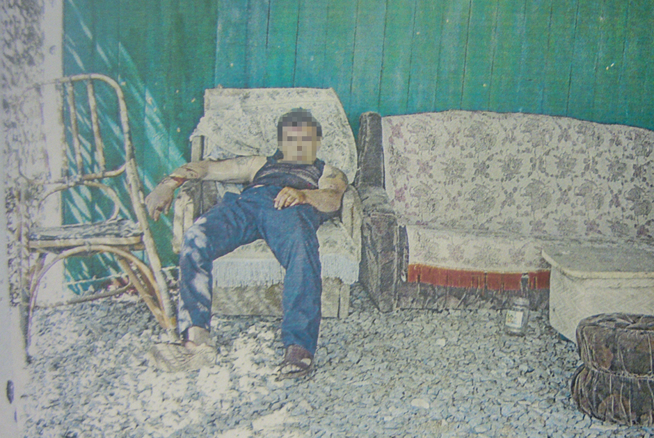 Виктор Магамедов