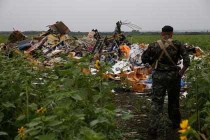 Киев предупредил Россию о неизбежности наказания за катастрофу «Боинга» MH17