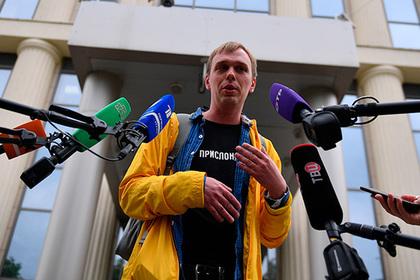Стали известны имена уволенных зазадержание Голунова полицейских