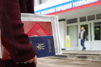 Украина засекретила свой ответ на выдачу российских паспортов в Донбассе