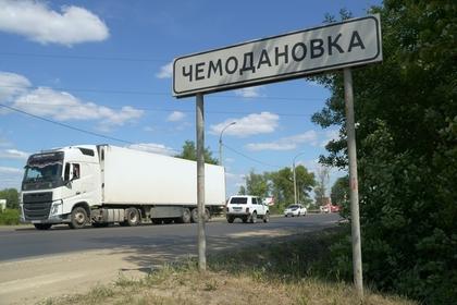 Жителей Чемодановки оштрафовали после драки с цыганами