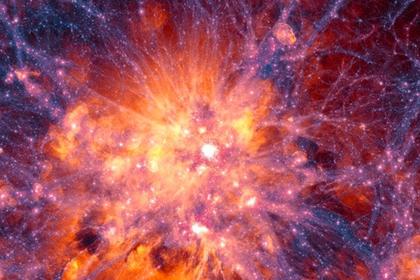 Описана гибель людей от темной материи