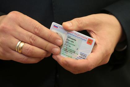 Россиянам рассказали, что делать сбумажным паспортом при внедрении электронного
