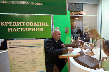 Названо оптимальное число кредитов на одного россиянина