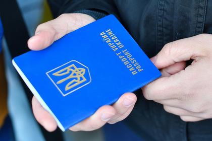 Зеленский дал гражданство воевавшим за Украину россиянам