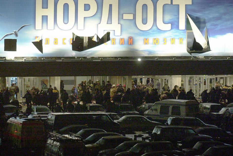 Операция спецназа в Театральном центре на Дубровке