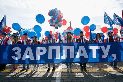 Зарплаты половины россиян оказались ниже 35 тысяч рублей