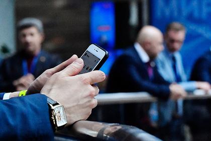 В Государственную думу внесён законодательный проект оподдержке русского ПОдля телефонов