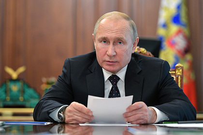 Путин поручил найти жилье малоимущим