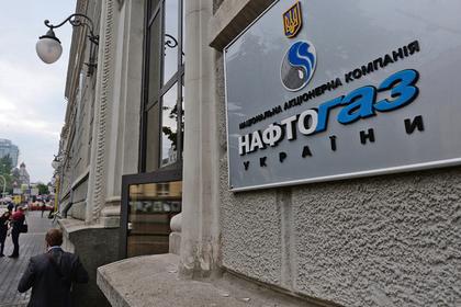 «Нафтогаз» сделал предложение России по транзиту газа