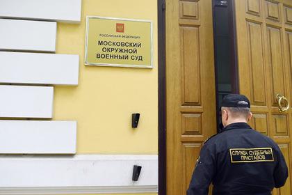 https://icdn.lenta.ru/images/2019/07/19/13/20190719130853988/pic_2fd2fb4b6d8c7a5a0f446f2cdb21008c.jpg