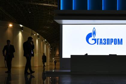 «Газпром» снова проиграл в войне с «Нафтогазом»