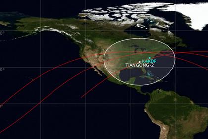 Китайская Tiangong-2 рухнула в Тихий океан
