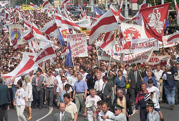 Митинг против политики Александра Лукашенко, организованный Белорусским народным фронтом, 1997 год