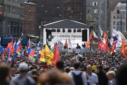 В Москве начался митинг в поддержку оппозиционных кандидатов в Мосгордуму