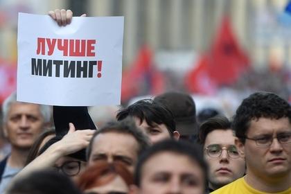МВД насчитало 12 тысяч участников митинга оппозиции в Москве