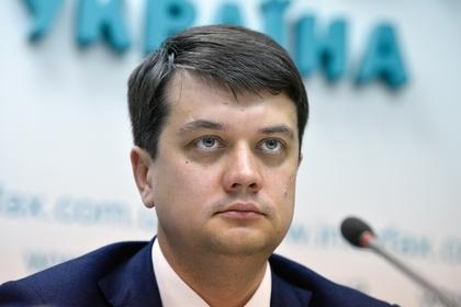 Партия Зеленского выбрала спикера Верховной Рады