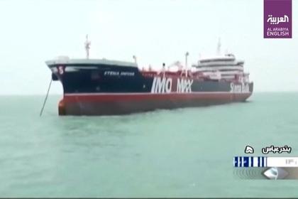 Задержанный Ираном британский танкер с россиянами показали на видео