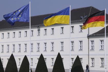 Украина заявила о подрыве доверия к Германии