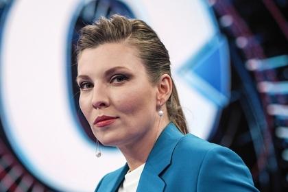 Скабеева ужаснулась реакции Зеленского на события в Донбассе