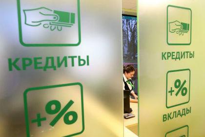 Россиян предупредили о «взрыве» экономики из-за кредитов