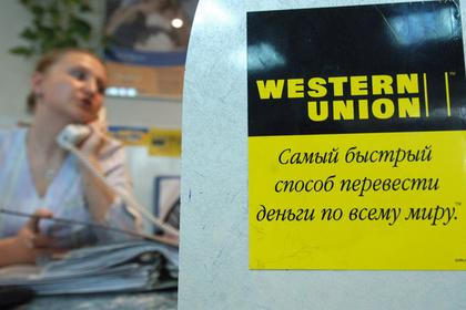 Россияне смогут вывести из страны меньше денег Перейти в Мою Ленту