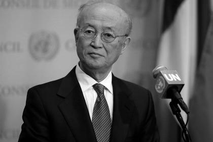 Гендиректор МАГАТЭ Юкия Амано скончался  оттяжелой болезни