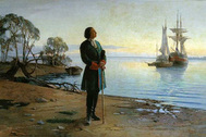 Николай Добровольский «Здесь будет город заложен»