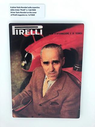 По дороге из Милана в Эмилию-Романью можно заехать в Мантую — родину «летающего мантуанца» Тацио Нуволари, которого на Аппенинах считают величайшим гонщиком в истории. Такого же мнения был и Энцо Феррари.