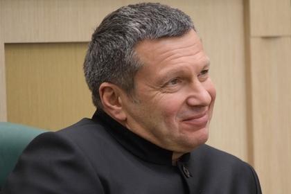 Трансляция передачи Соловьева в центре Киева возмутила украинцев