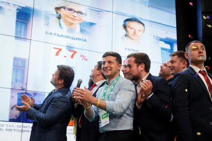 Назван первый в истории итог выборов на Украине